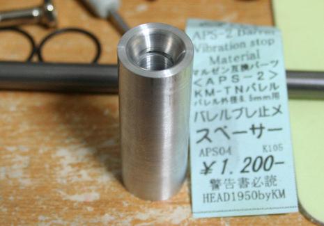 Tanaka_m700_aics_13