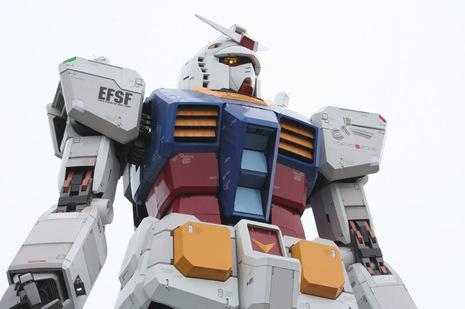 Gundam_1