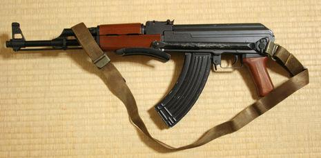 Ak475